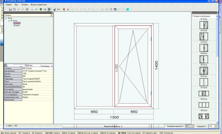 Программа для расчета алюминиевых конструкций